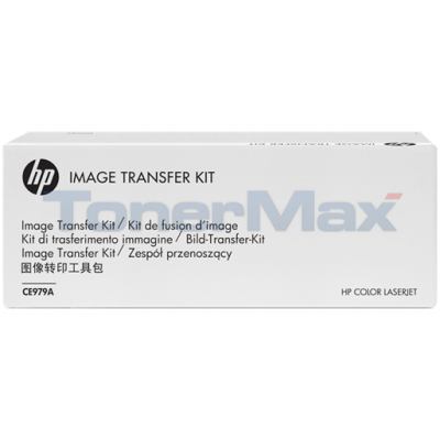 HP COLOR LASERJET CP5525DN TRANSFER KIT
